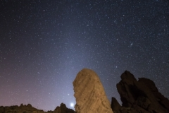 Venus and the zodiacal light, Teide National Park, Tenerife